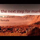 Mars Boot MOMA Commission